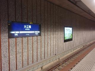 20081129_nakanosima2_8