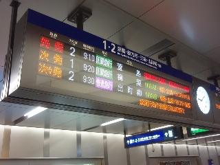 20081129_nakanosima5