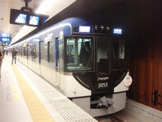 20081129_nakanosima8