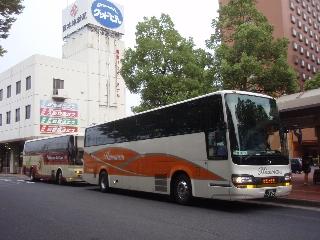 Tottorizyo_2008_00