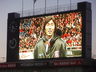 20081206yokohama2