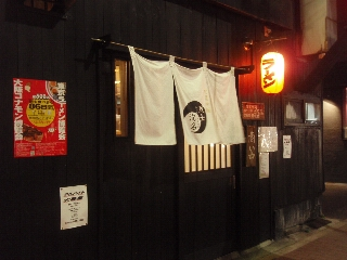 Shinano_2008_1