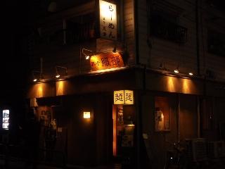 Hattori_2009_1