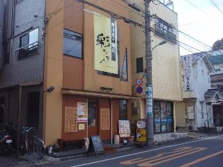 Saitamaya1_2009_1