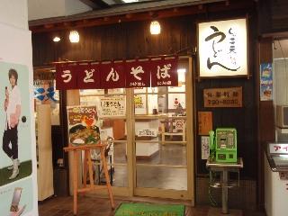 Matsuyama1_4