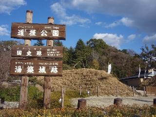 Matsuyama4_2