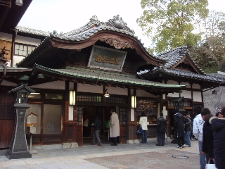 Matsuyama5_1