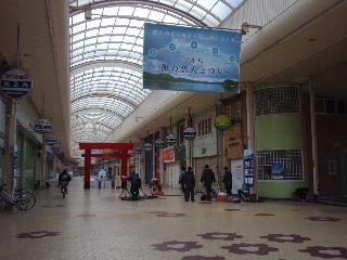 Uwajima3