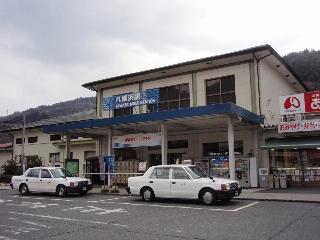 Yawatahama1