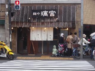 Rikyu200811_03