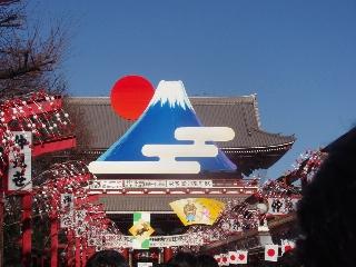20090103_asakusa_02