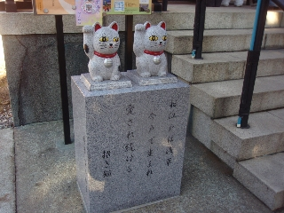20090103_asakusa_06