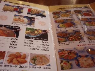 Yakibuta_2008_2