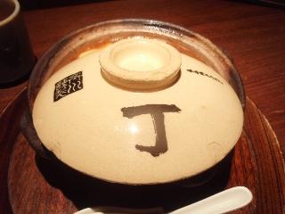 Tamatyo_20081230_02_2