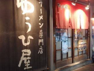Yuuhiya1