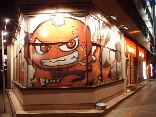 Matsuyama5_9