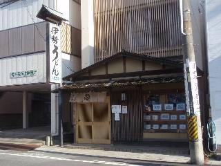 Ise_udon7