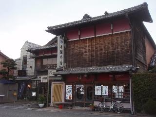 Matsusakagyu2