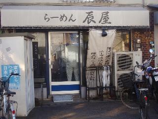 Tatsuya1
