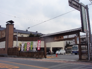 Toda_yu1