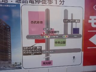 Kochi_walk3