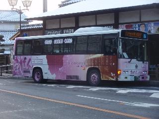 Iwakuni2