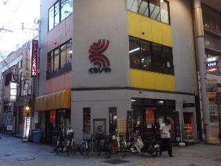 Kuroiwa1