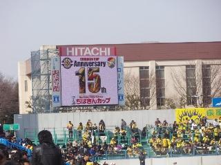 20090222kashiwa3