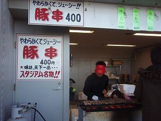 Kashima20090307_05