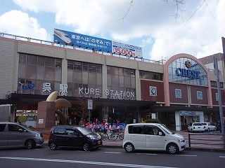 Kure_okonomi12