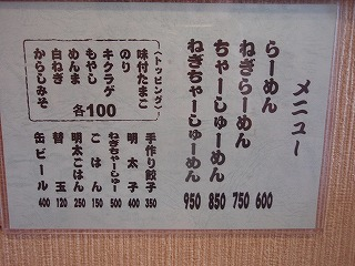 Moriya_2009032901