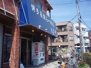Moriya_2009032912