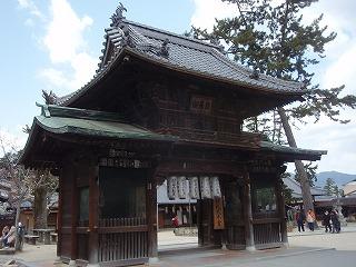 Daiganji090301
