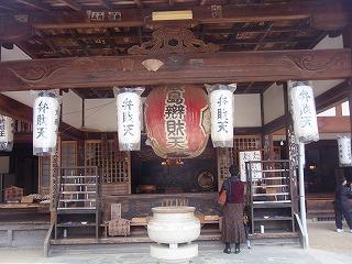 Daiganji090302