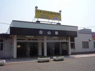 20090405no063