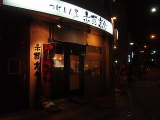 Kyosuke_05200904