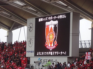 20090425no021
