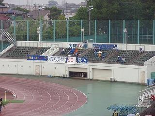 20090506no009