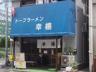 20090523no001_2
