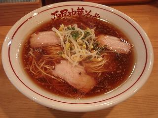 Nishio0906_01