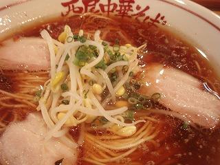 Nishio0906_02