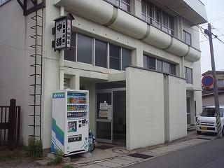 20090614049