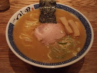 Tsujita0906_01