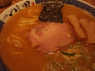 Tsujita0906_02