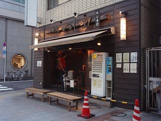 Tsujita0906_03