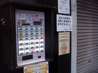 Hajime0906_05
