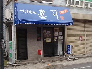 Masaji0907_01