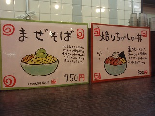 Masaji0907_02