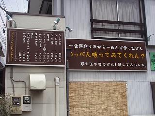 Shimizuya0907_02