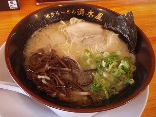 Shimizuya0907_03